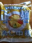 マルちゃん正麺冷やし中華.jpg